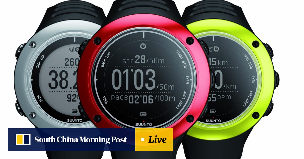 Face-off: Suunto Ambit 2 S VS TomTom Runner | South China