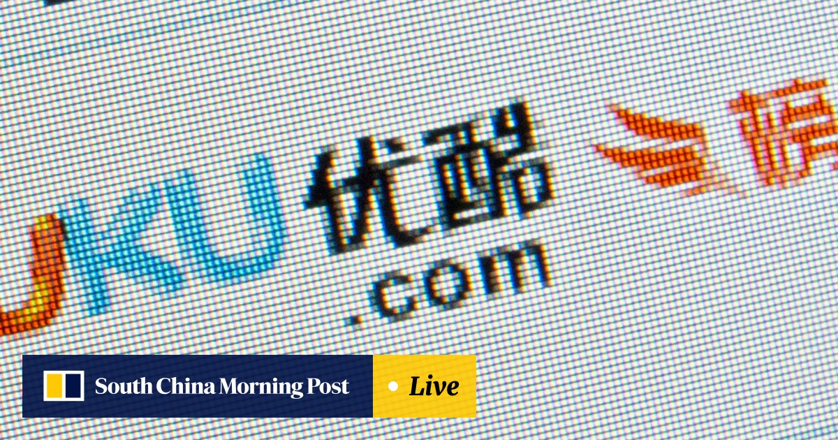 Former Youku president Yang Weidong arrested on suspicion of