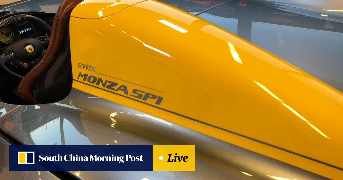 We review the US$1 75 million Ferrari Monza SPP1, inspired by the