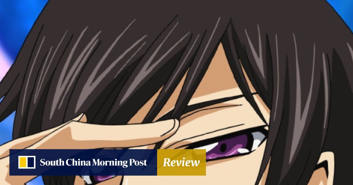 Film review – Code Geass: Lelouch of the Rebellion Episode I an