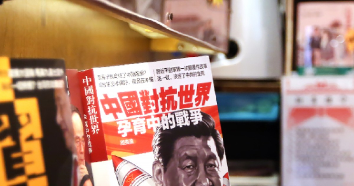 Final chapter for Hong Kong's trade in banned books?   South