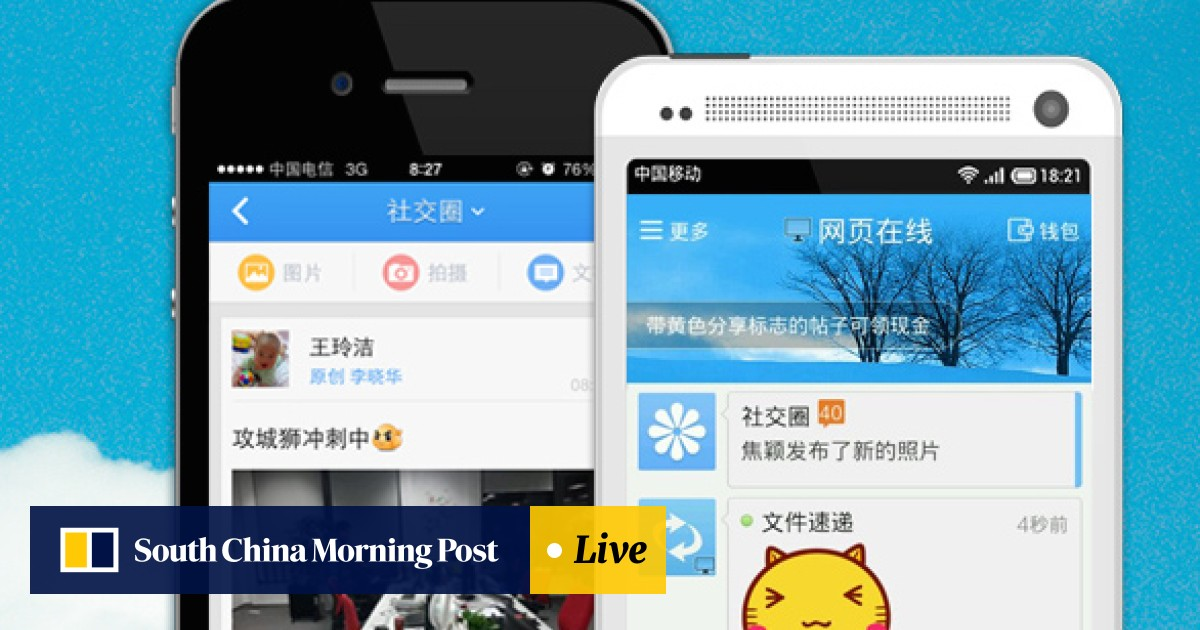 Top 5 mobile and instant messaging apps in China | South China