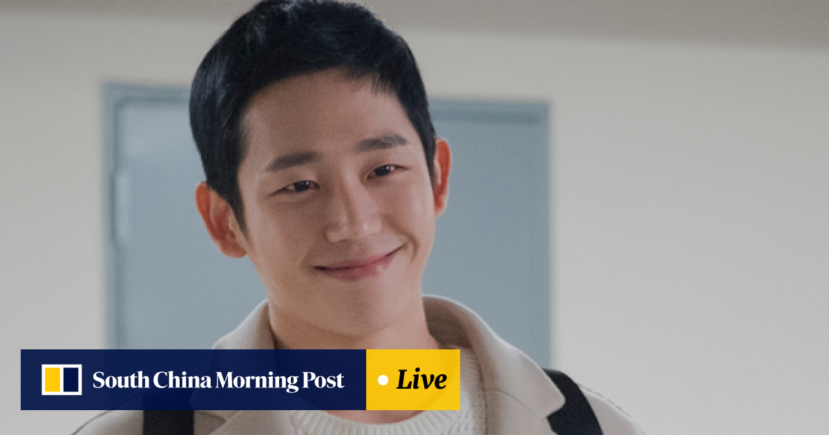 Interview: K-drama star Jung Hae-in keeps the focus on his