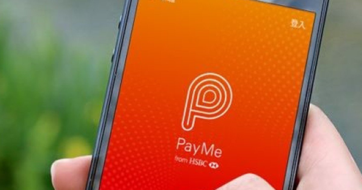 HSBC takes on Alipay, WeChat Pay with new PayMe service for