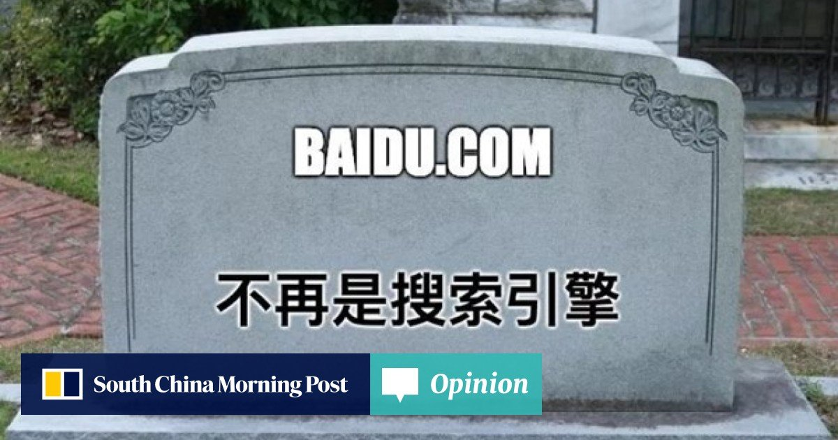 download file from baidu without account 2019