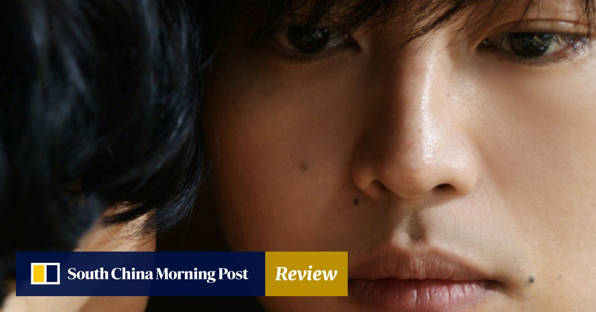 Call Boy film review: sexually explicit drama about Japanese male
