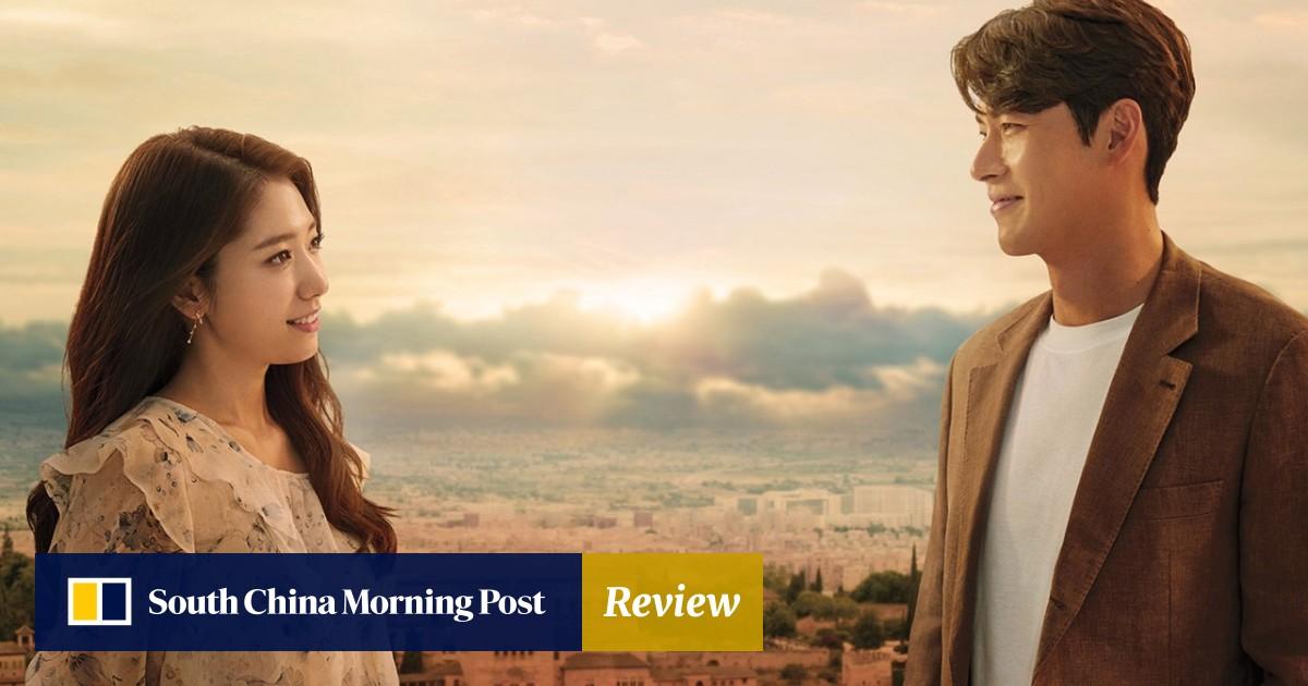 Memories of the Alhambra, starring Hyun Bin and Park Shin