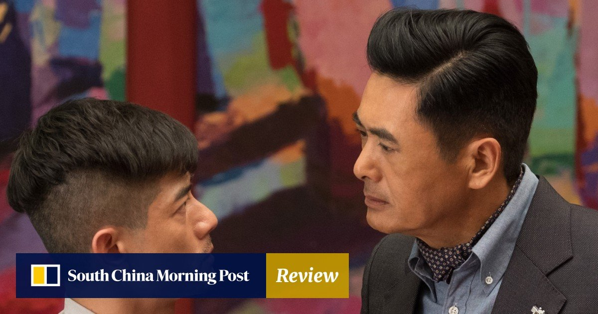 Ranking Every Hong Kong Film Released In 2018 From Worst To