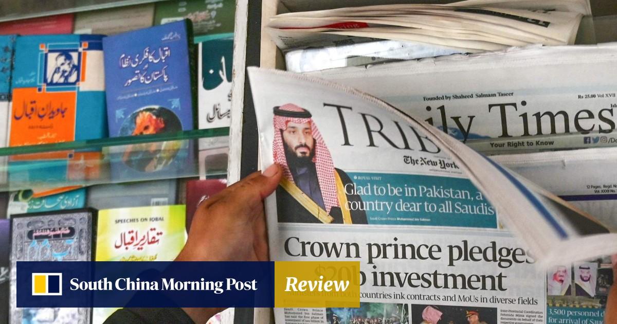 Pakistan to honour Saudi Crown Prince Mohammed bin Salman