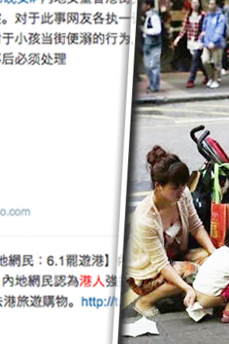 Bring children to pee in Hong Kong': Mainlander starts campaign