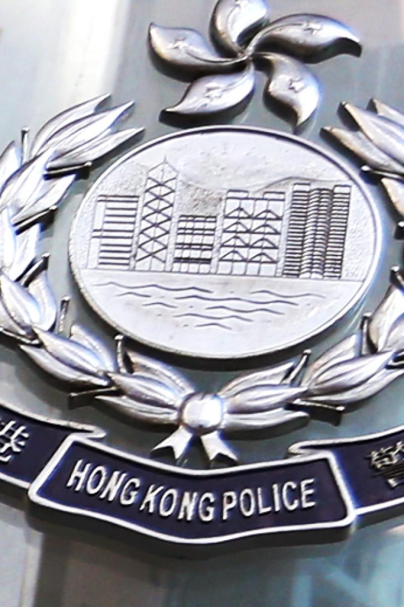 No apology as Hong Kong police express 'regret' over mistaken arrest