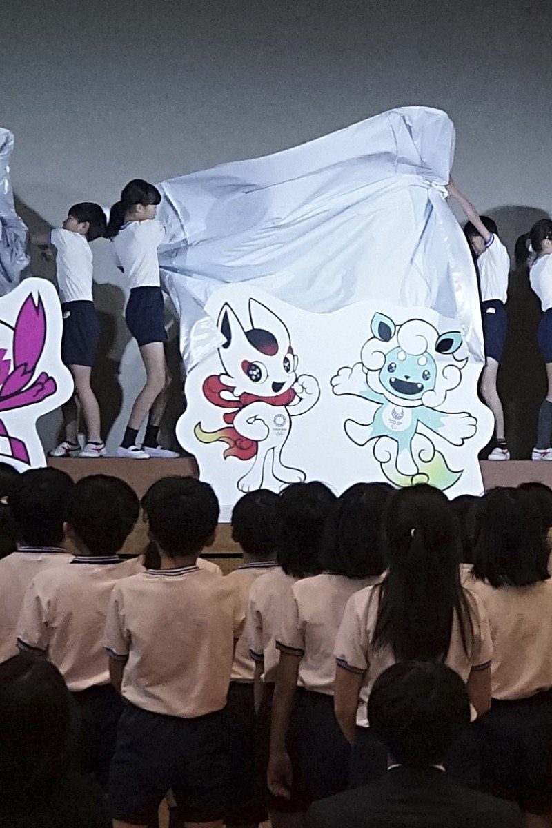 07a24af4f28c  Deep shame  as Japanese mascot contest won by goblin amid vote-rigging  claims