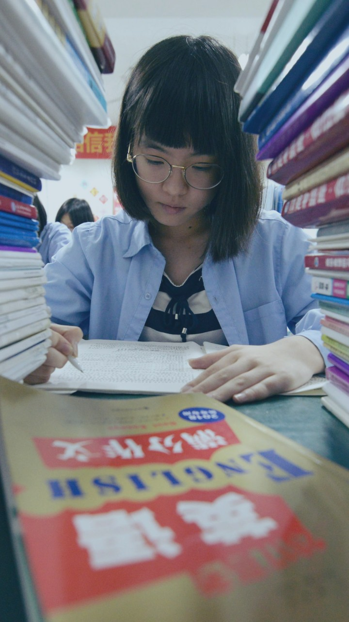 Is it time to abolish China's college entrance exam?