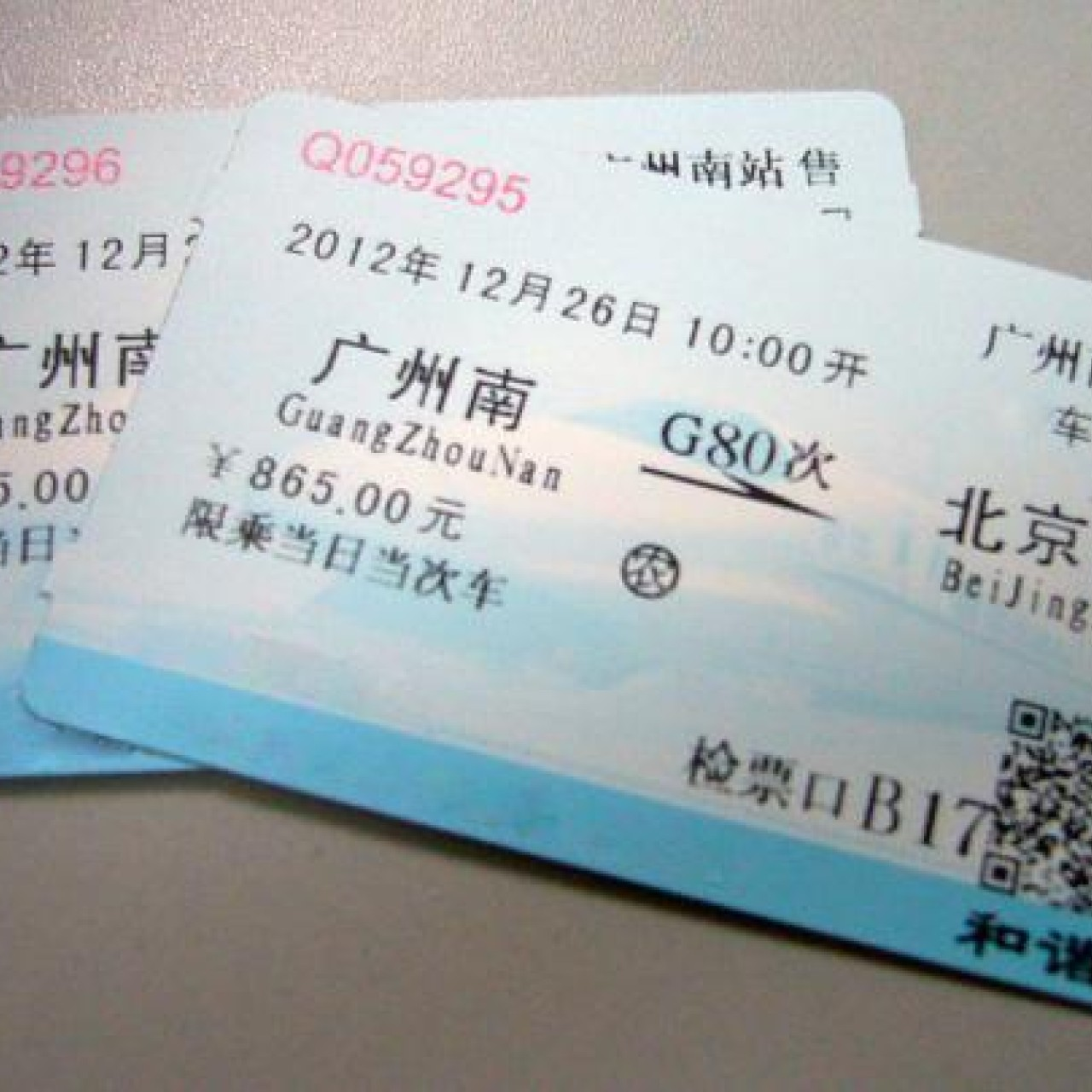 Tickets go on sale for high-speed rail link between Beijing