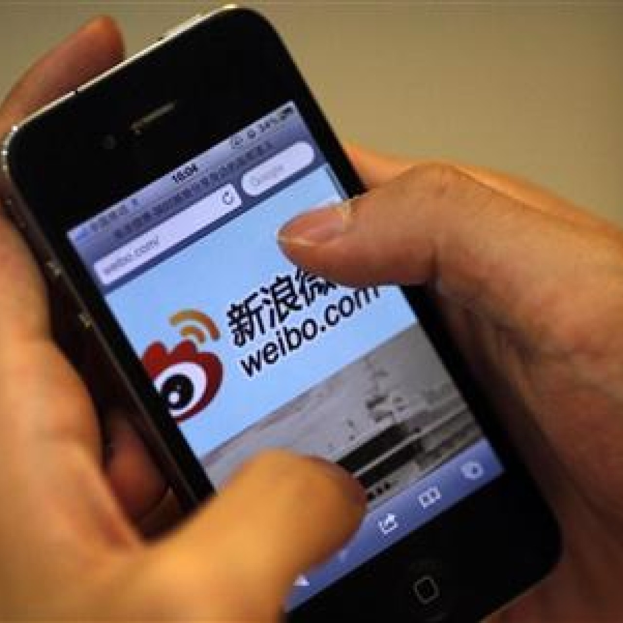 Secretive world of the young, low-paid Weibo censors is revealed