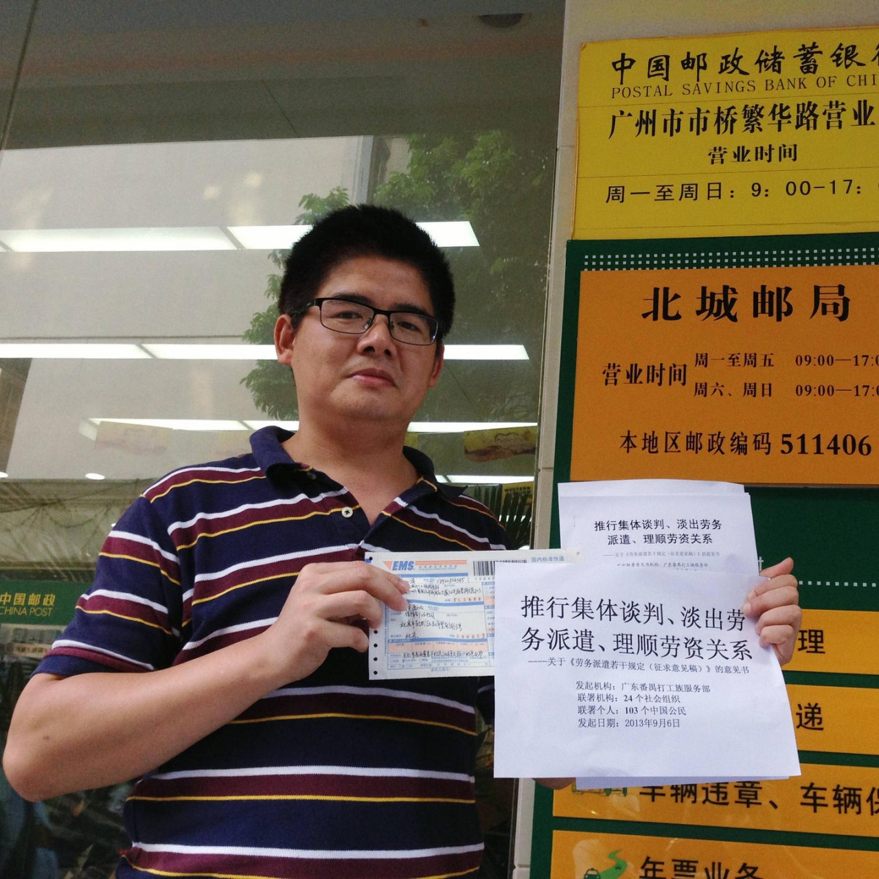 Three influential mainland Chinese labour activists detained