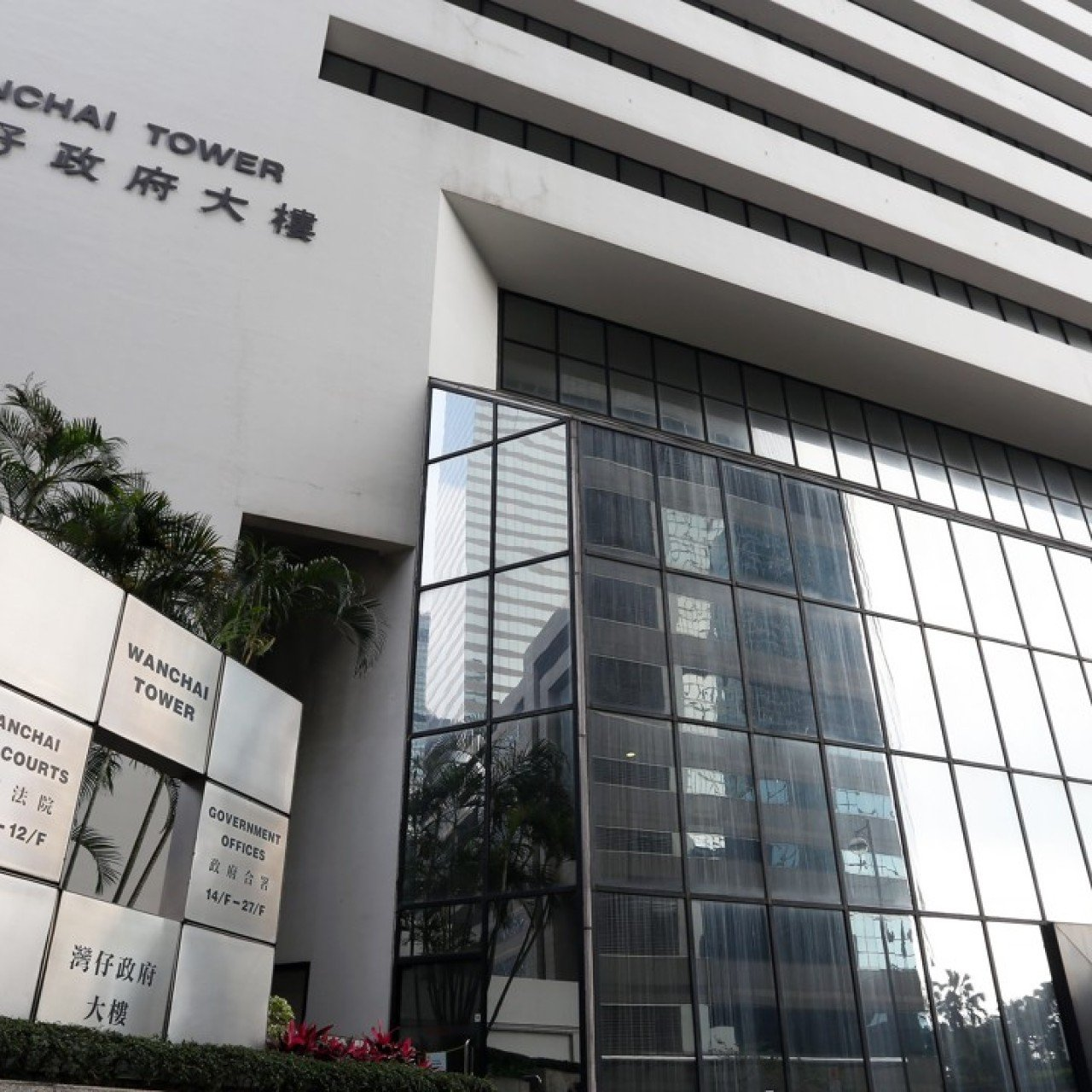 Daughter in Hong Kong incest case had sex with father so he would