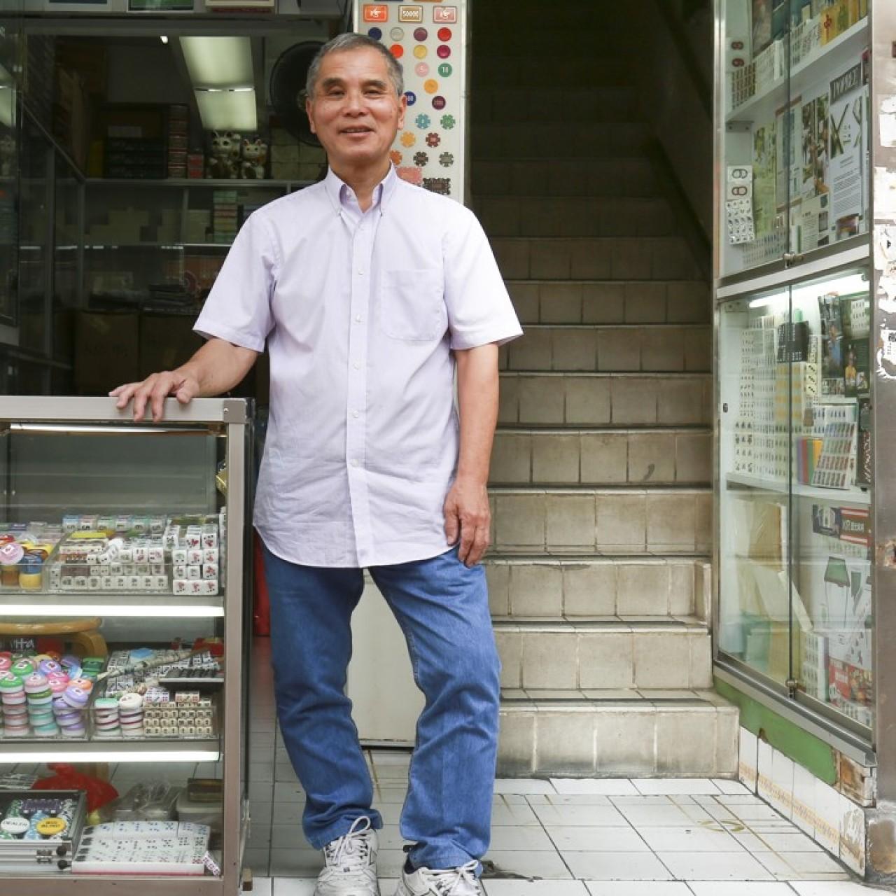 Hong Kong's tiny understairs shops: artisan mahjong tile