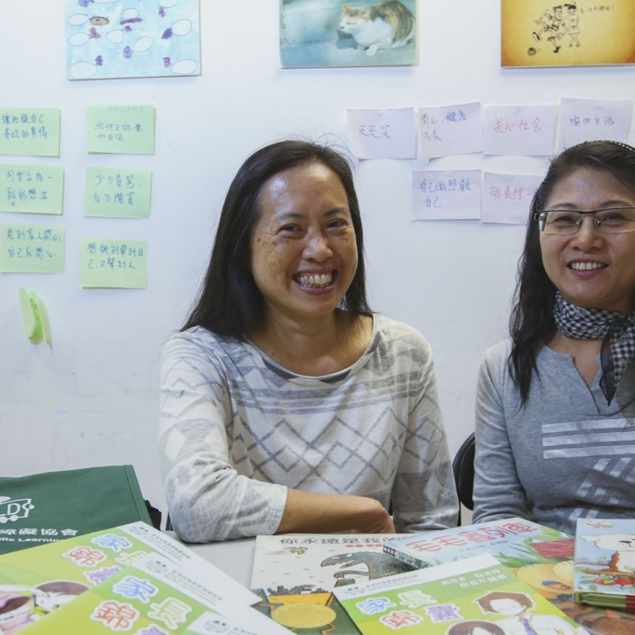 Hong Kong parents of children with learning disabilities find new