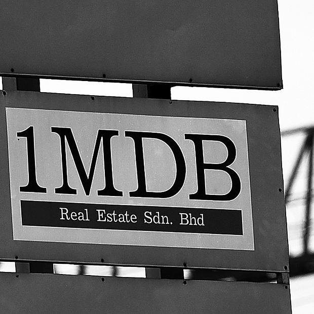 Jho Low's superyacht Equanimity of 1MDB notoriety is