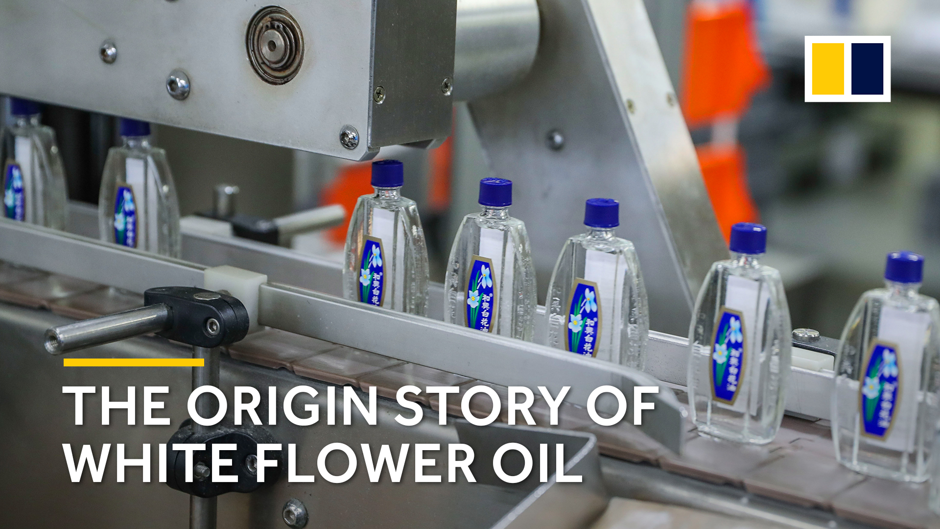 How White Flower Oil Eased A Million Aches And Pains And Remained A