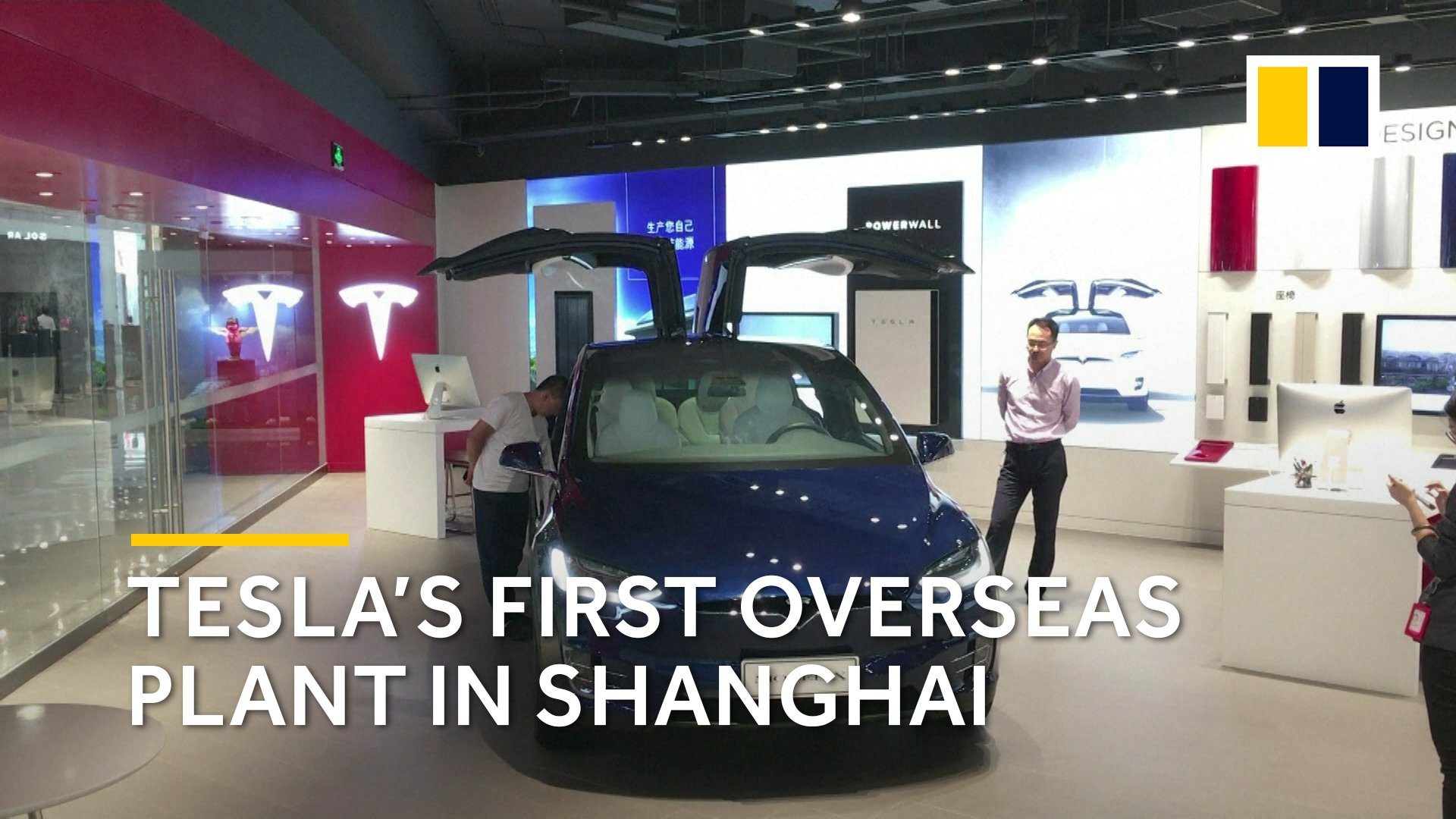 Tesla opens new Hong Kong electric car charging station, the biggest