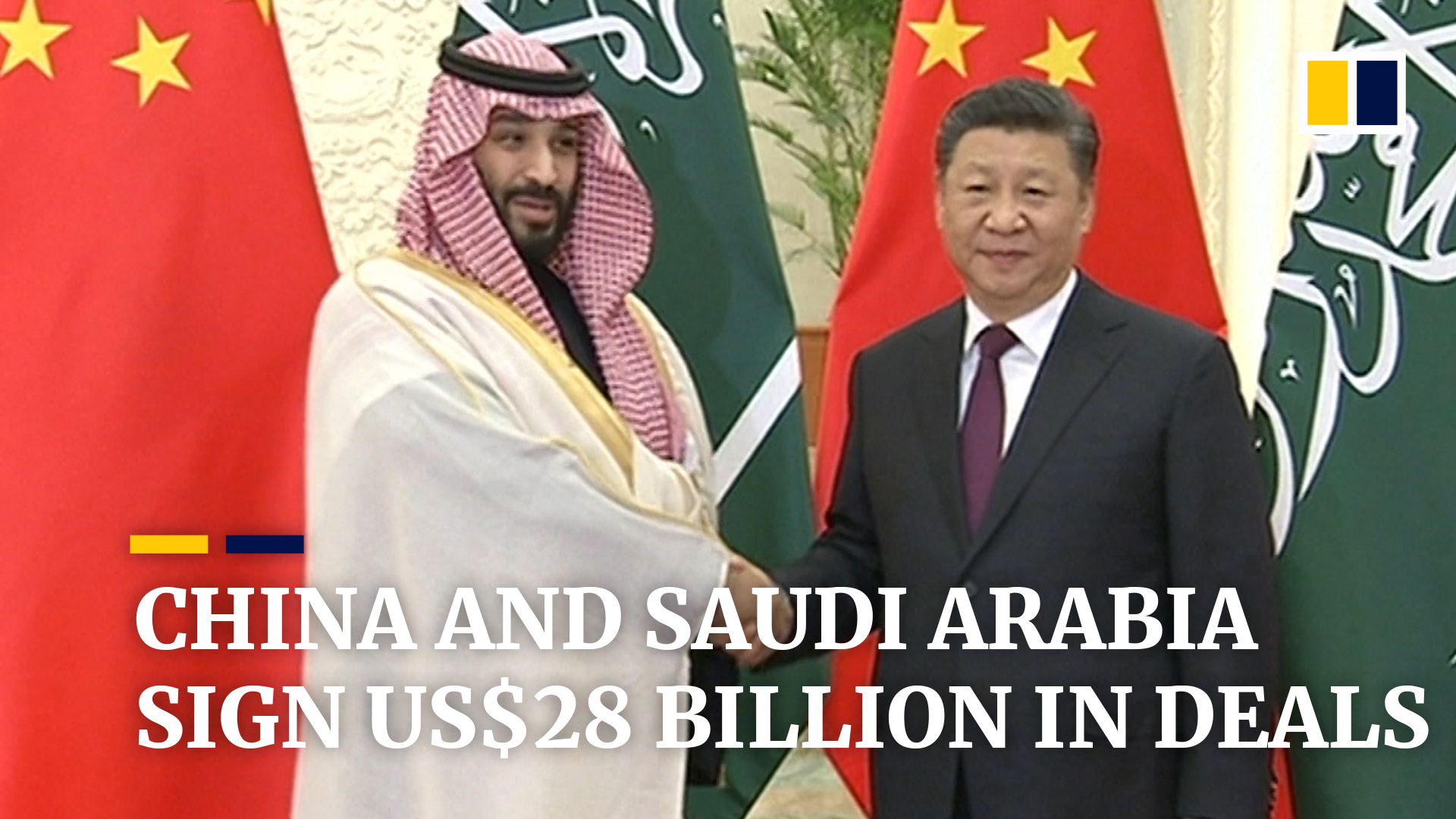 China and Saudi Arabia seal US$28 billion in deals | South